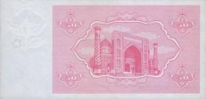 Узбекский сум50р