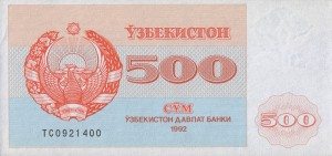 Узбекский сум500а