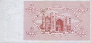 Узбекский сум500р