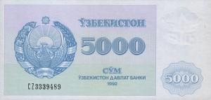 Узбекский сум5000а