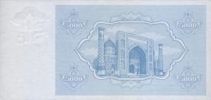 Узбекский сум5000р