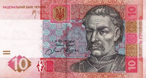 Украинская гривна10а
