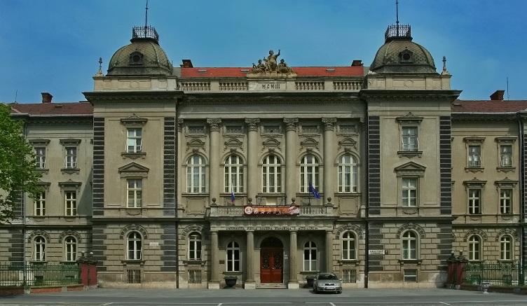 Университет имени Павла Йозефа Шафарика
