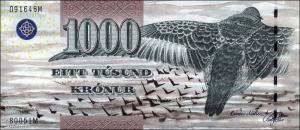 Фарерская крона 1000а