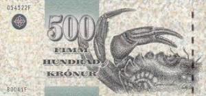 Фарерская крона 500а