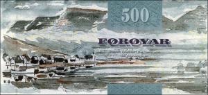 Фарерская крона 500р