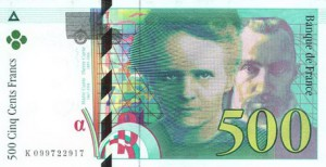 Французский франк 500а