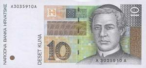 Хорватская куна10а