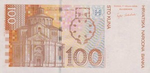 Хорватская куна100а