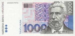 Хорватская куна1000а