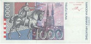 Хорватская куна1000р