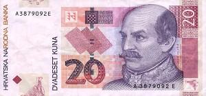 Хорватская куна20а