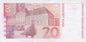 Хорватская куна20р