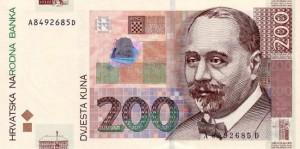Хорватская куна200а