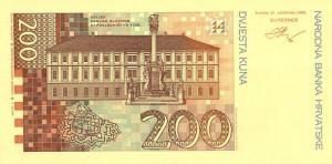 Хорватская куна200р