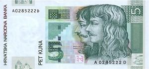 Хорватская куна5а