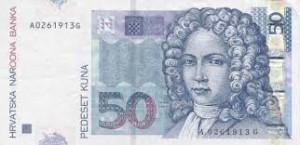 Хорватская куна50а