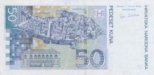 Хорватская куна50р
