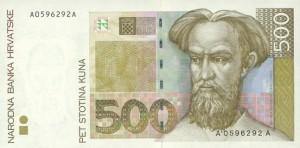 Хорватская куна500а