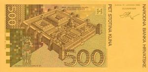 Хорватская куна500р