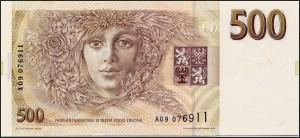 Чешская крона500р