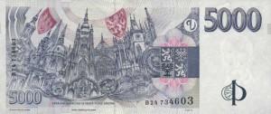Чешская крона5000р