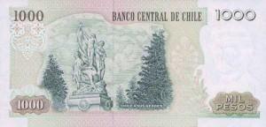 Чилийское песо1000р