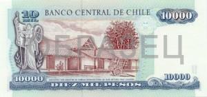 Чилийское песо10000р