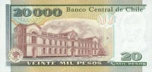 Чилийское песо20000р