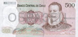 Чилийское песо500а