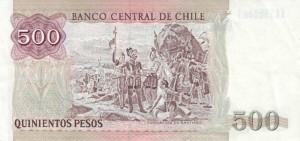 Чилийское песо500р