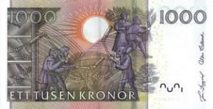 Шведская крона1000р