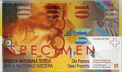 Номиналы банкнот швейцарских франков находящихся в обращении