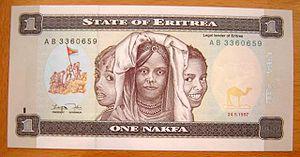 Эритрейская накфа 1а