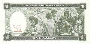 Эритрейская накфа 1р