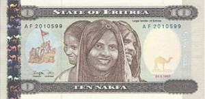 Эритрейская накфа 10а