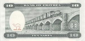 Эритрейская накфа 10р