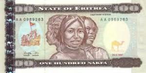 Эритрейская накфа 100а