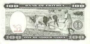 Эритрейская накфа 100р