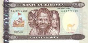 Эритрейская накфа 20а