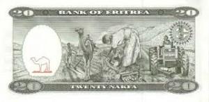 Эритрейская накфа 20р