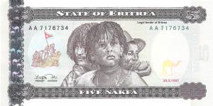 Эритрейская накфа 5а