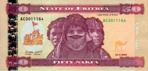 Эритрейская накфа 50а