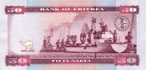 Эритрейская накфа 50р