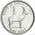 Эритрейский цент 1а
