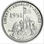 Эритрейский цент 1р