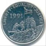 Эритрейский цент 10р