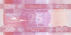 Южносуданский пиастрп25р
