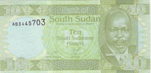 Южносуданский пиастр10а