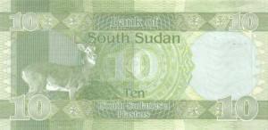 Южносуданский пиастр10р